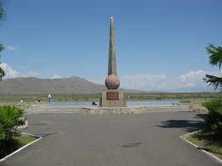 #1: Centre of Asia monument
