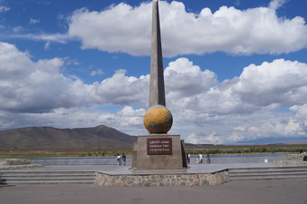 #1: Центр Азии/Central-of-Asia monument