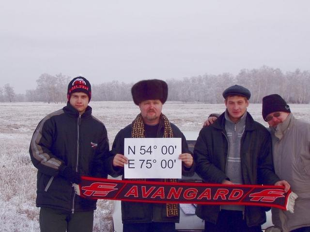 "This CP is devoted to the Omsk hockey team  ""Avangard""."