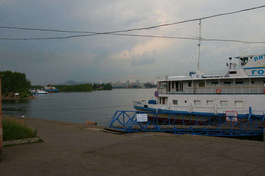 "View of Krasnojarsk and Yenisei River at hotel ship ""Lithuania"""