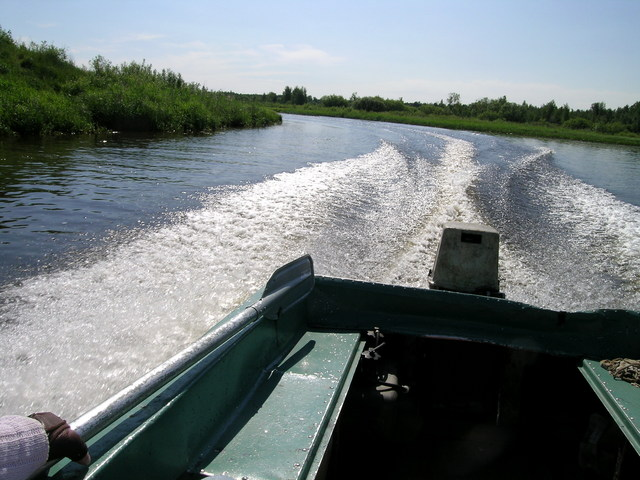 Waterway to CP