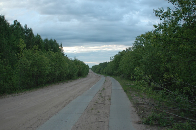 The road in 4 km from the point