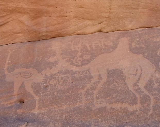 Ancient rock art, or petroglyphs, made by pecking the wall with a hard rock, abound in the area.