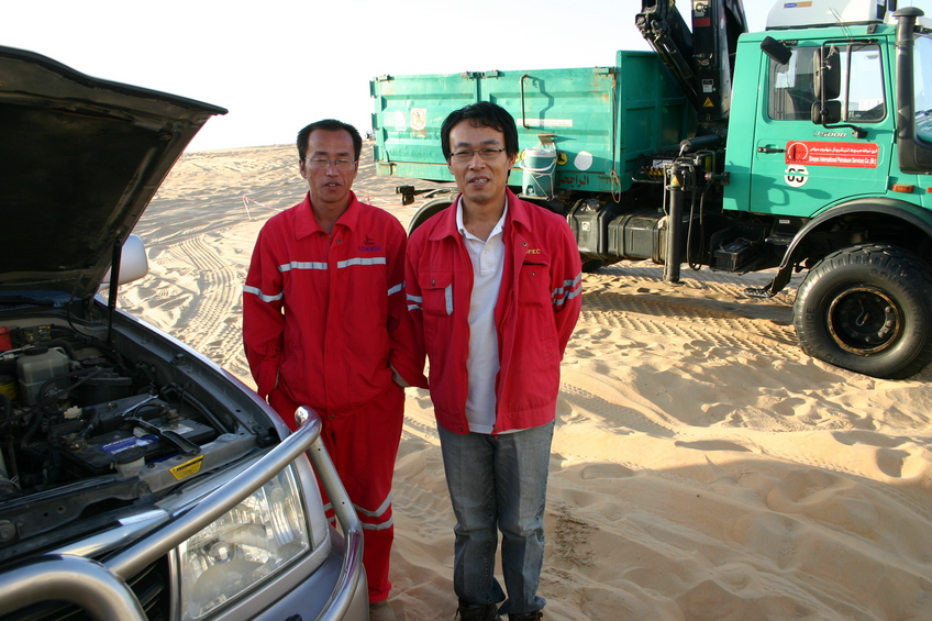 Mr. Wang and his colleague from Sinopec Fly Camp 10