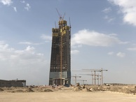 #9: Jeddah Tower