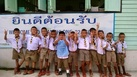 #6: Students at Pak khlong 22 school