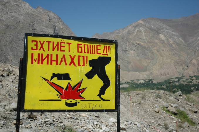 Not a typical road sign