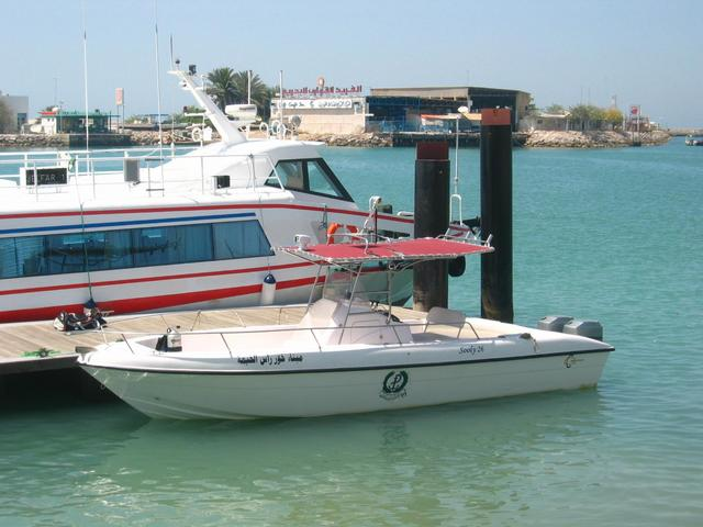 Our boat in the harbour of Ra's al-Khayma