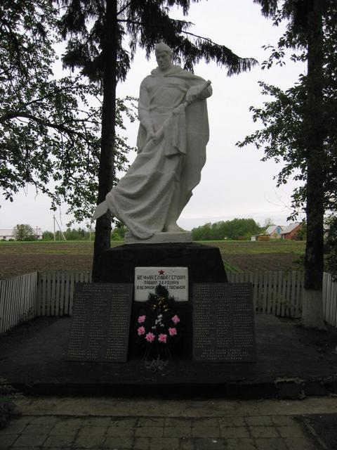 Meduvata war memorial