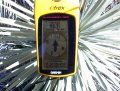 #2: GPS in yucca