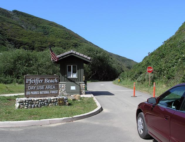 Park Service toll booth