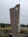 #5: Monument at the Ben Hai River
