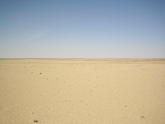 Empty desert facing South
